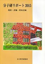 report2015.jpg