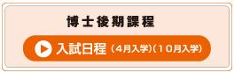 d-bana-gaiyo02.jpg