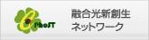 sousei_network-thumb-165pxxauto-642.jpg